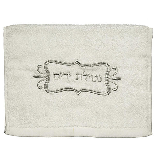 HOLY Embroidered hand towel Hand Washing NETILAT YADAYIM 35X70 CM