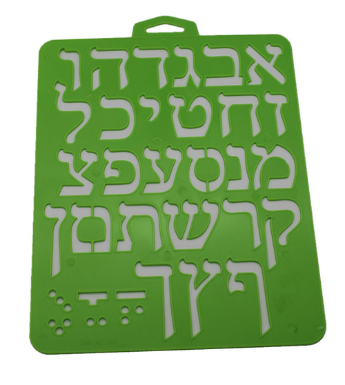 Green HEBREW Alphabet Stencil Letter Alef Bet Ruler Characters Jewish school kid