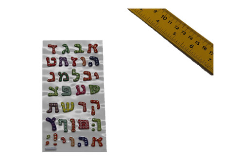 Colored Hebrew sponge sticker letter Jewish school learn ABC kid Party gift note