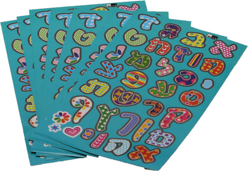 8 pages colorful Hebrew letter sticker Alef Bet Characters Jewish school ABC kid