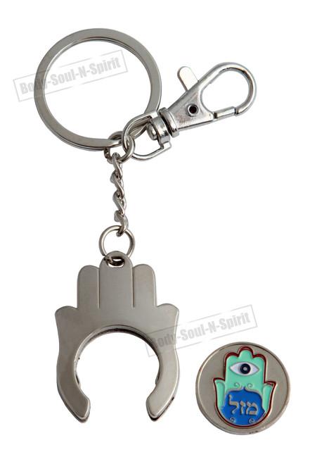 Lucky charm Hamsa Jewish Sacred mazal Key Ring Chain holy Travelers Blessing