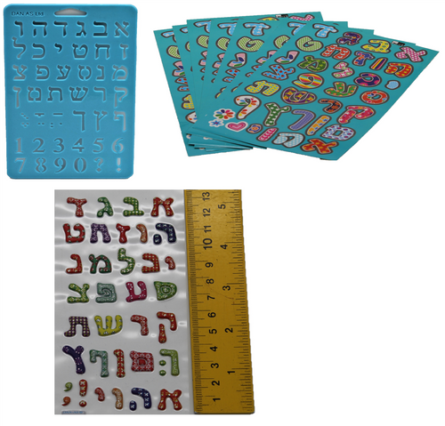 Creating HEBREW Alphabet kit Stencil Letter sticker jewish school Party kids