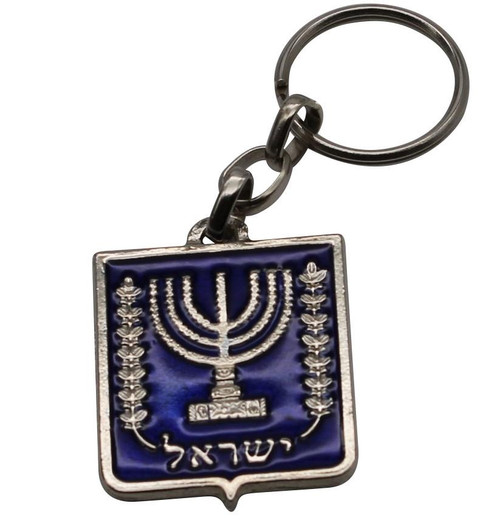 925 Silver Israel MENORAH Double Sided Key Ring Chain (1pc) Judaism Pendant