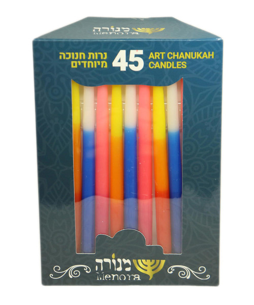 Art GRAND Colorful Kosher HANUKKAH Chanukah Candles Jewish Menorah Israel Lamp