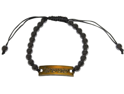 Holyland frik SOUL Prayer Shema Israel blessing Bracelet Elegant beads Jewish