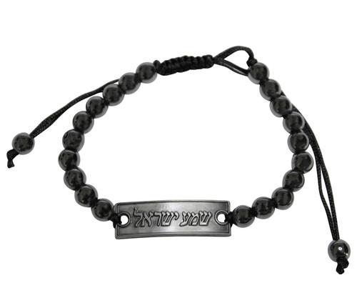 Shema Israel blessing Bracelet Elegant beads Jewish Holyland frik SOUL Wrist
