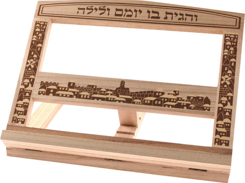 Judaica Wooden TORAH Bible Bookstand Jewish Holy Temple Holder Hebrew Studies