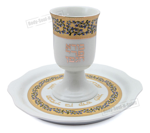 Vines saucer SHABBAT HOLIDAY Classic Holy Israel Judaica Kidudush Cup Grape