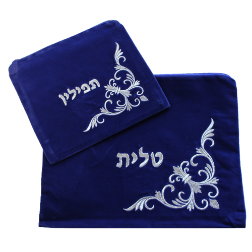 Hebrew Embroidered Tallit Talis Tefillin SKY VELVET Prayer Cover Carry BAGS #010