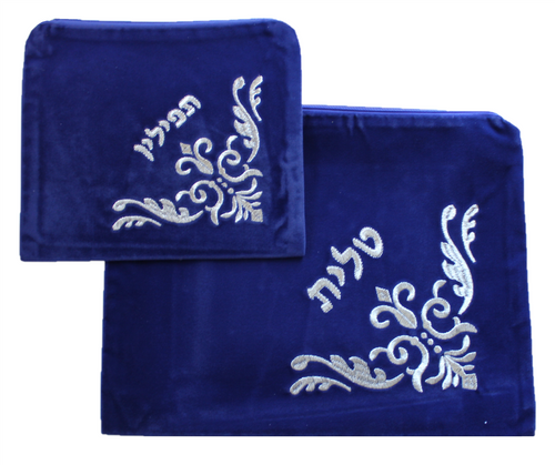 Hebrew Embroidered Tallit Talis Tefillin SKY VELVET Prayer Cover Carry BAGS #011