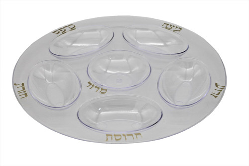 Transparency Acrylic PASSOVER SEDER Dish Jewish traditional Plate Hebrew LETTERS