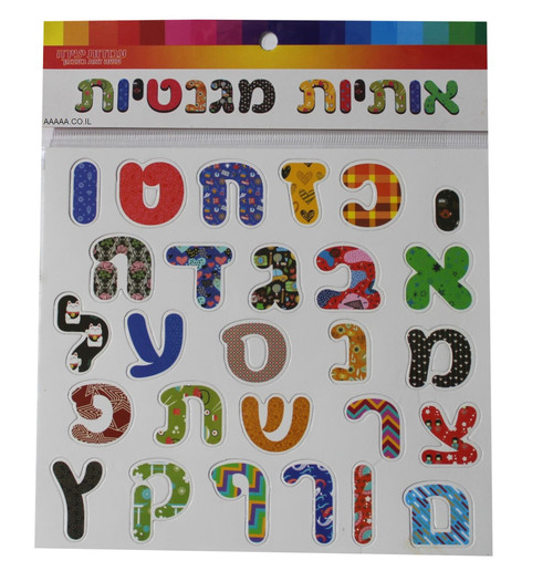 HEBREW ABC Alphabet Magnetic Letter Alef Bet Jewish school kids fun