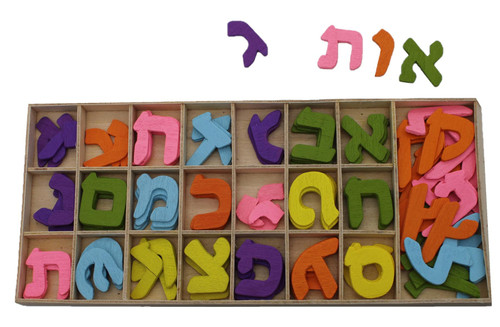 Wooden HEBREW Alphabet Letters in nice box create words with kids Alef Bet gift
