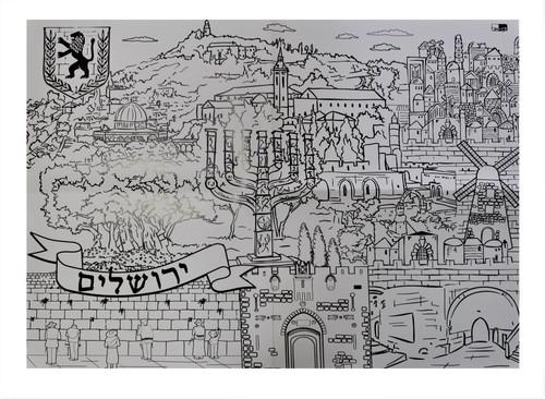KID coloring POSTER  jERUSALEM Funny DESIGN Work surface for using free time