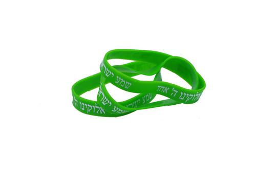 3 GREEN Shema Israel Rubber Bracelet Hebrew Jewish Kabbalah Judaica Wristband