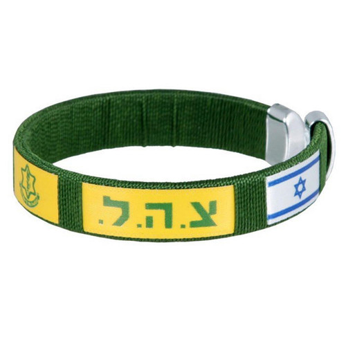 Olive green IDF Aramy Israel Flag Bangle Cuff Bracelet Jewish holy souvenir gift