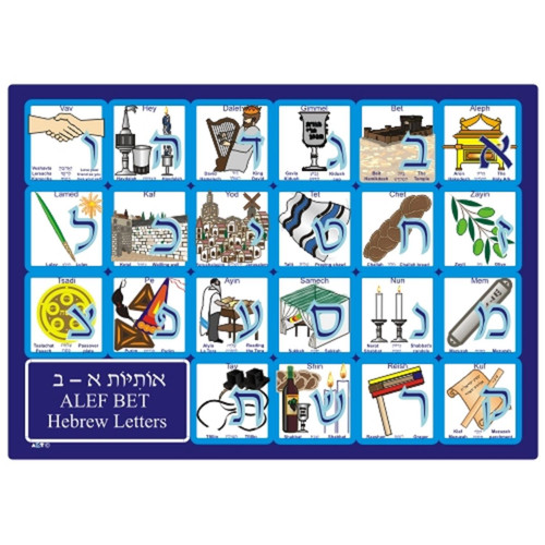 Jigsaw Art Puzzles 34X48 cm Letters Aleph-Bet learning Hebrew A-B fun Game Toys