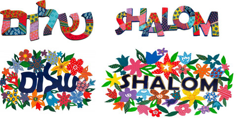 Shalom & Flowers Blessing Wall Hanging awesome Phonetic Colorful Décor Gift