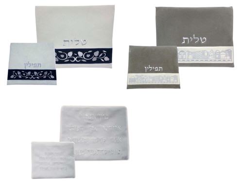 Tallit & Tefillin Prayer Cover Carry bag set Pomegranates Jerusalem Blessing