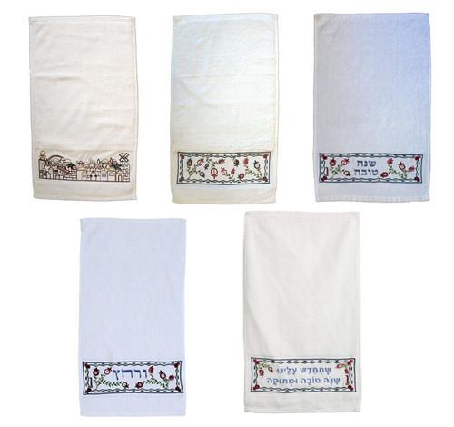 Cotton Hand WashingTowel Yair Emanuel Embroidered Netylat Yadaim blessing