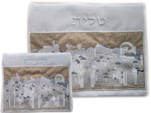 Tallit & Tefillin Prayer Cover Carry Talis bag set Linen Jerusalem Gold