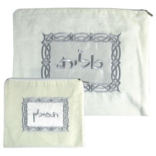 Tallit & Tefillin Prayer Cover Carry bag set Classic design
