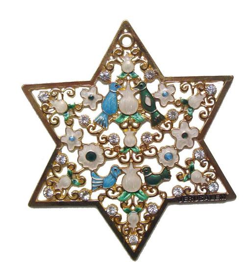 Blooming Star of David Wall Hanging Blue & Green Birds Pomegranates  Judaica Decor gift