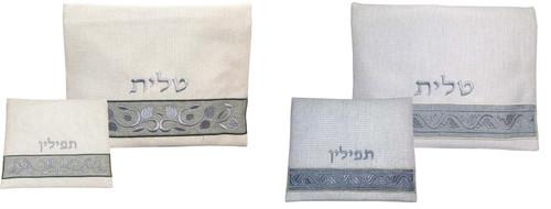 Embroidered Tallit & Tefillin bag Linen set Prayer Bar/Bat Mitzvah Gift
