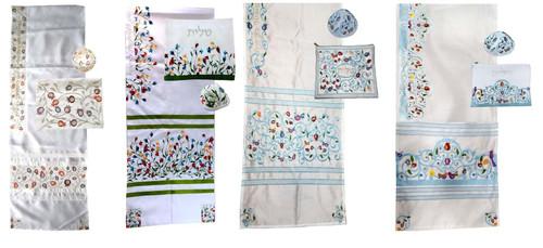 Embroidered Birds & Pomegranates Tallit Prayer Shall Set Bar/Bat Mitzvah Gift