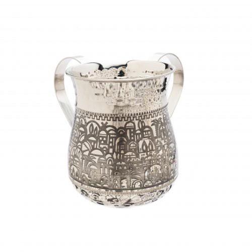 jERUSALEM ROOF Design NETILAT YADAYIM stainless steel Shabbat Hand Washing Cup