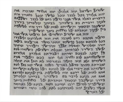 "Kosher Mezuza Mezuzah Klaf Scroll Parchment 10cm / 3.9"" Jewish Judaica Israel"
