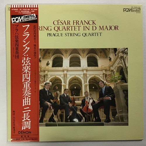 Cesar Franck - String Quartet in D Major vinyl record LP