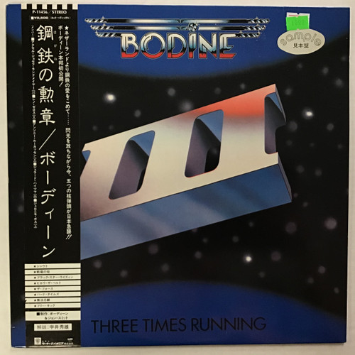 Bodine - Three Times Running - PROMO - vinyl record LP