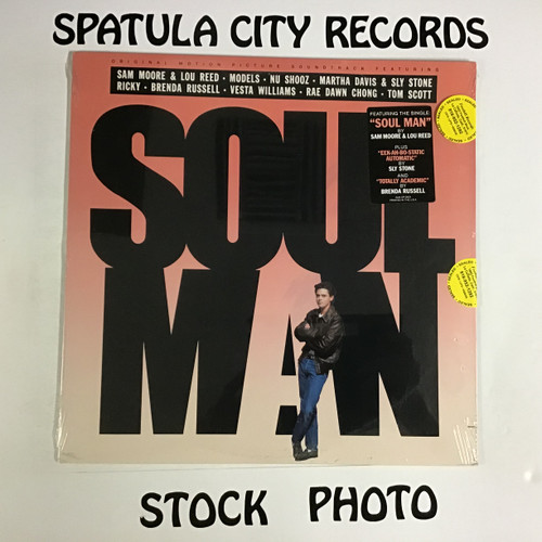Soul Man - Soundtrack - SEALED  vinyl record LP