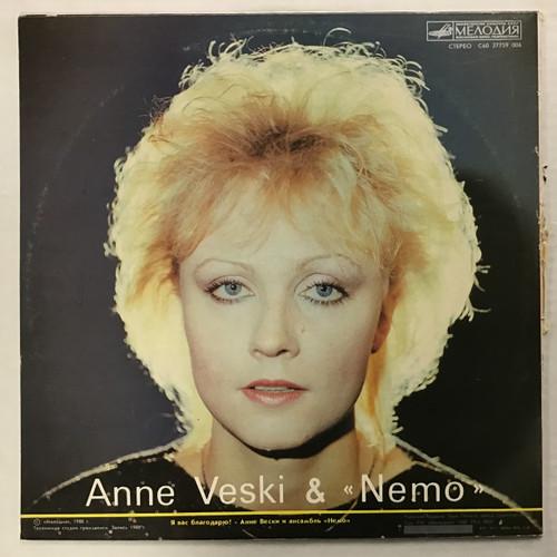 Anne Veski and Nemo - Tanan Gratitude - IMPORT - vinyl record LP
