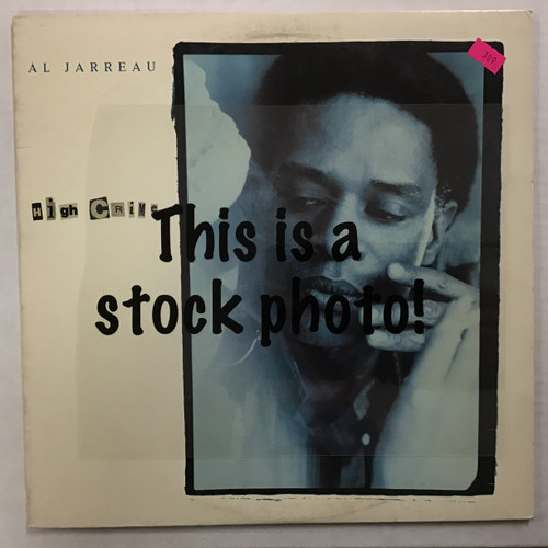 Al Jarreau - High Crime - vinyl record LP