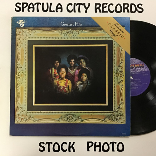 Jackson 5 - Jackson 5 Greatest Hits - vinyl record LP