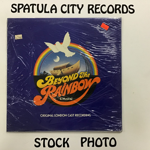Beyond the Rainbow A Musical - soundtrack - IMPORT - SEALED - vinyl record LP