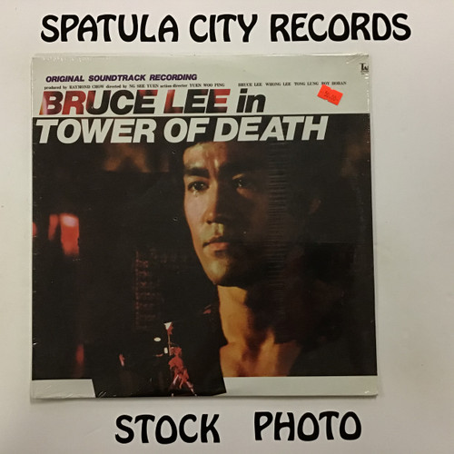 Bruce Lee in Tower of Death - soundtrack - IMPORT - SEALED - vinyl record LP