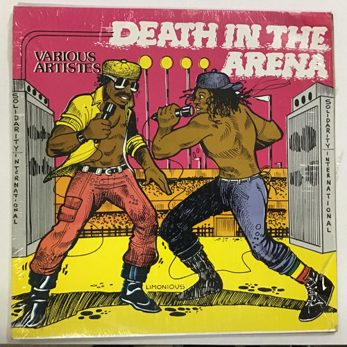 Death in the Arena Reggae Vinyl record