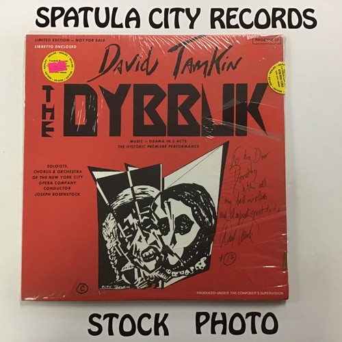 David Tamkin - The Dybbuk - SEALED - double vinyl record LP