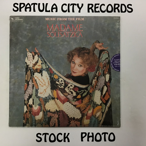 Madame Sousatzka - soundtrack - SEALED - vinyl record LP