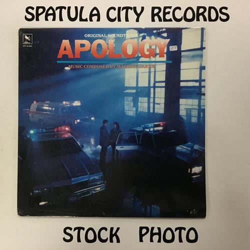 Maurice Jarre - Apology - soundtrack - SEALED - vinyl record LP