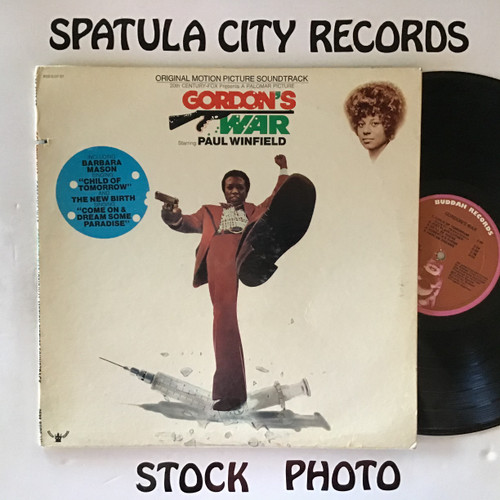 Gordon's War - compilation - soundtrack - vinyl record LP