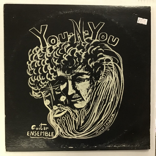 Guitar Ensemble, the - The You-n-you Vinyl record