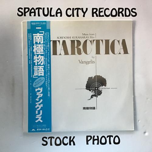 Vangelis - Antarctica - soundtrack - IMPORT - vinyl record LP