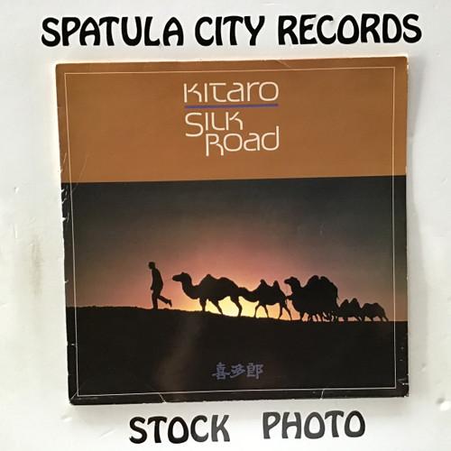 Kitaro - Silk Road - IMPORT - double vinyl record LP