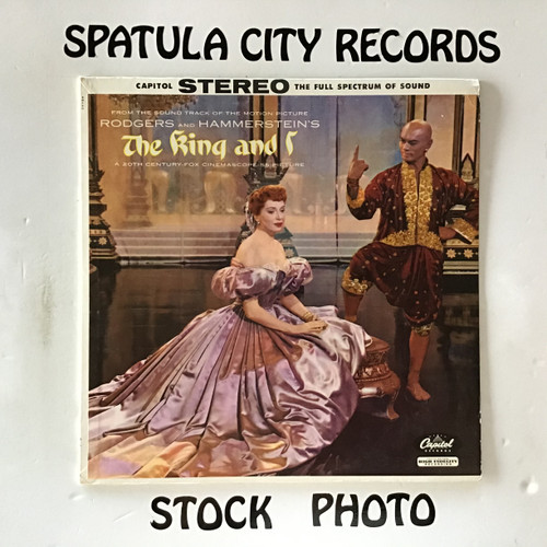 Rogers and Hammerstein - The King and I - soundtrack - vinyl record LP