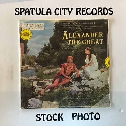 Mario Nascimbene - Alexander the Great - soundtrack - IMPORT - MONO - SEALED - vinyl record LP