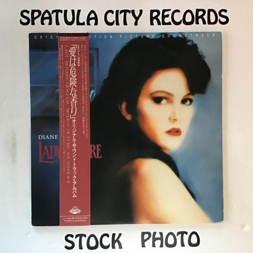 Lady Beware - soundtrack - IMPORT - vinyl record LP